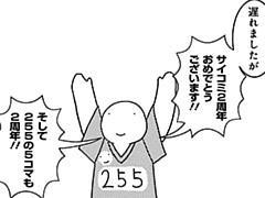 741コマ目