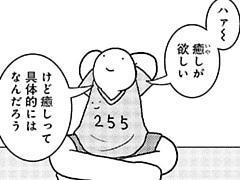 418コマ目