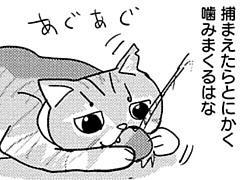 2/28 1&2巻同時発売記念