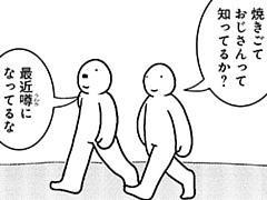 377コマ目